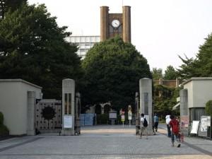 駒場キャンパス正門