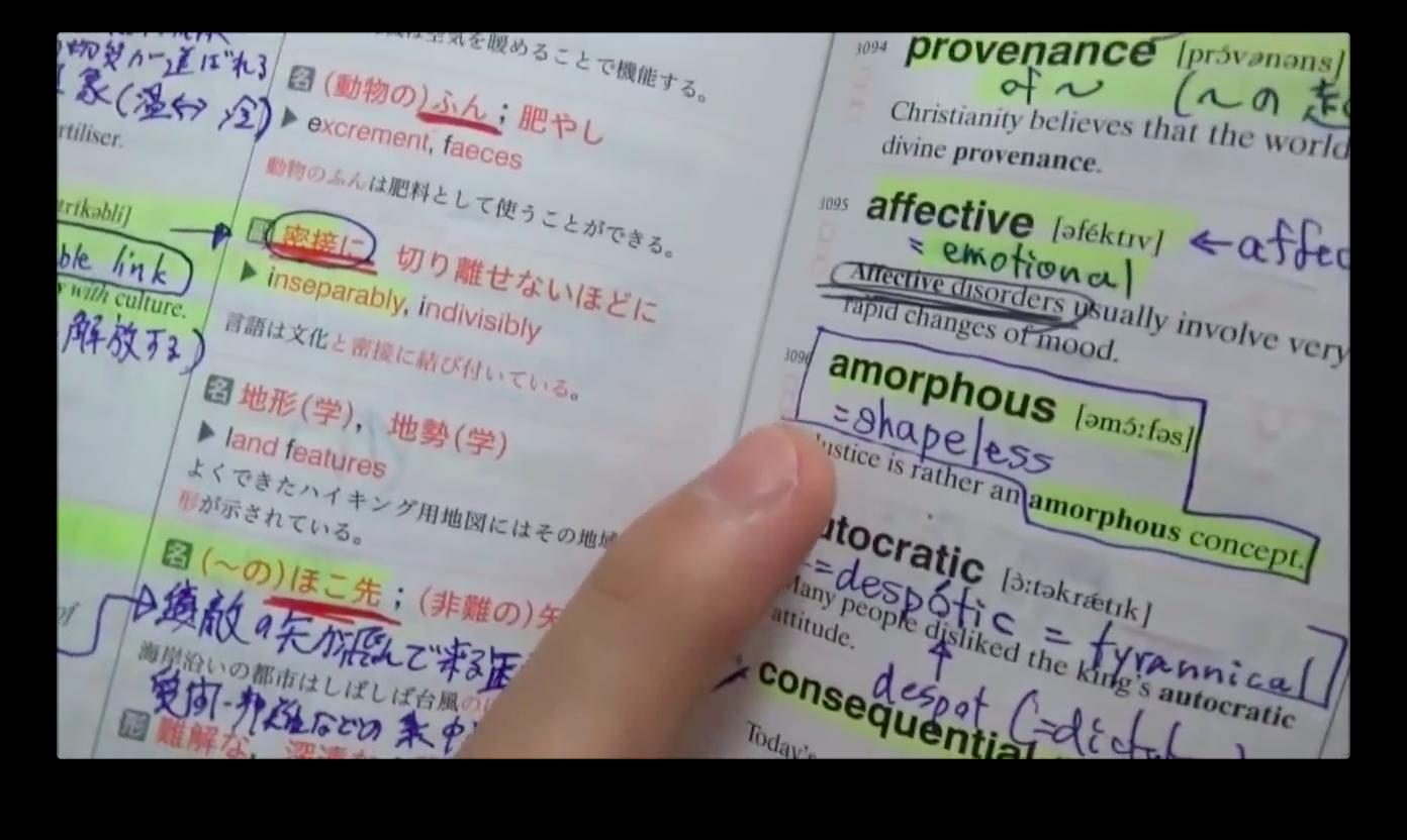 TOEIC満点・英検1級のATSUさんから学ぶ、効率的な英単語の暗記法
