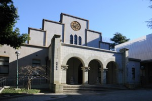 東京大学博物館