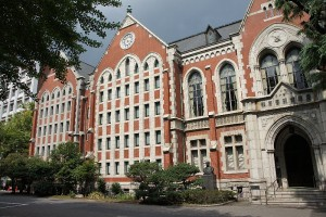 慶応義塾大学 図書館旧館
