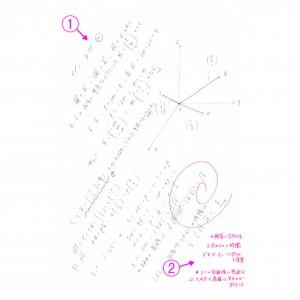 斜めに書く実例