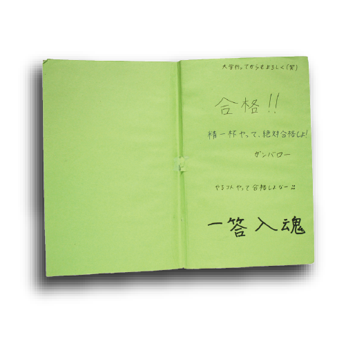 185-03