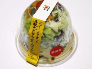 五穀米とキーマカレーのサラダ