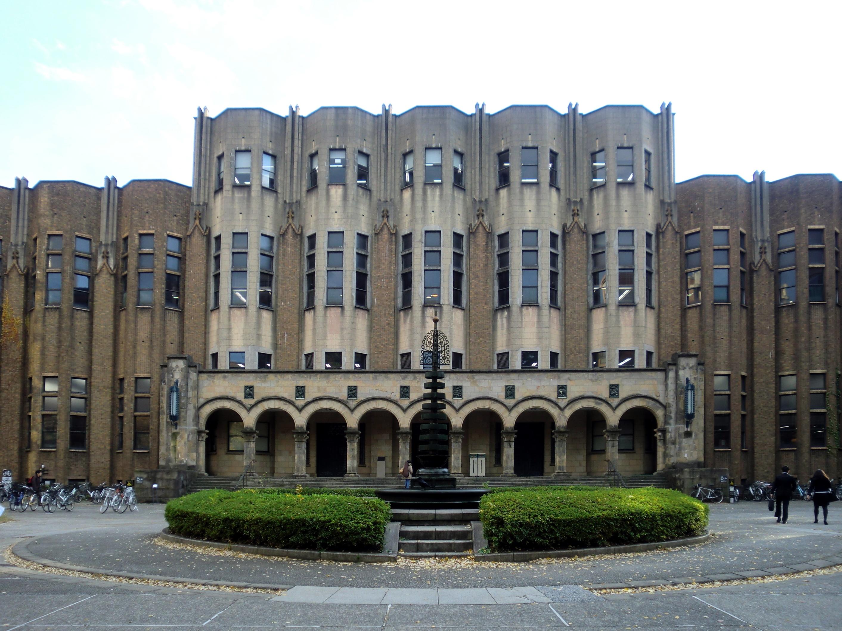 総合図書館