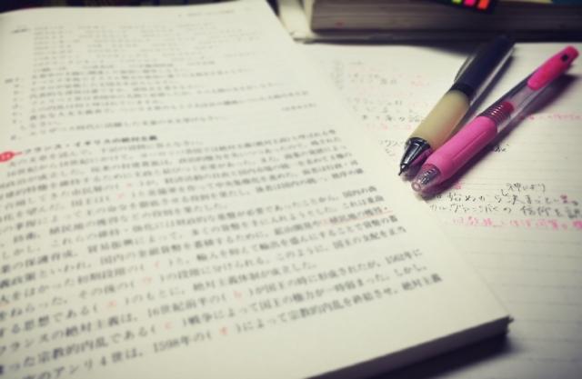 生物の論述問題の勉強法