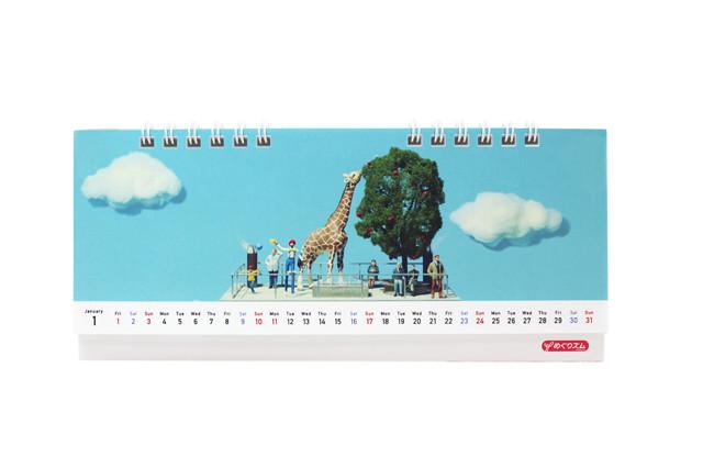 花王_カレンダー