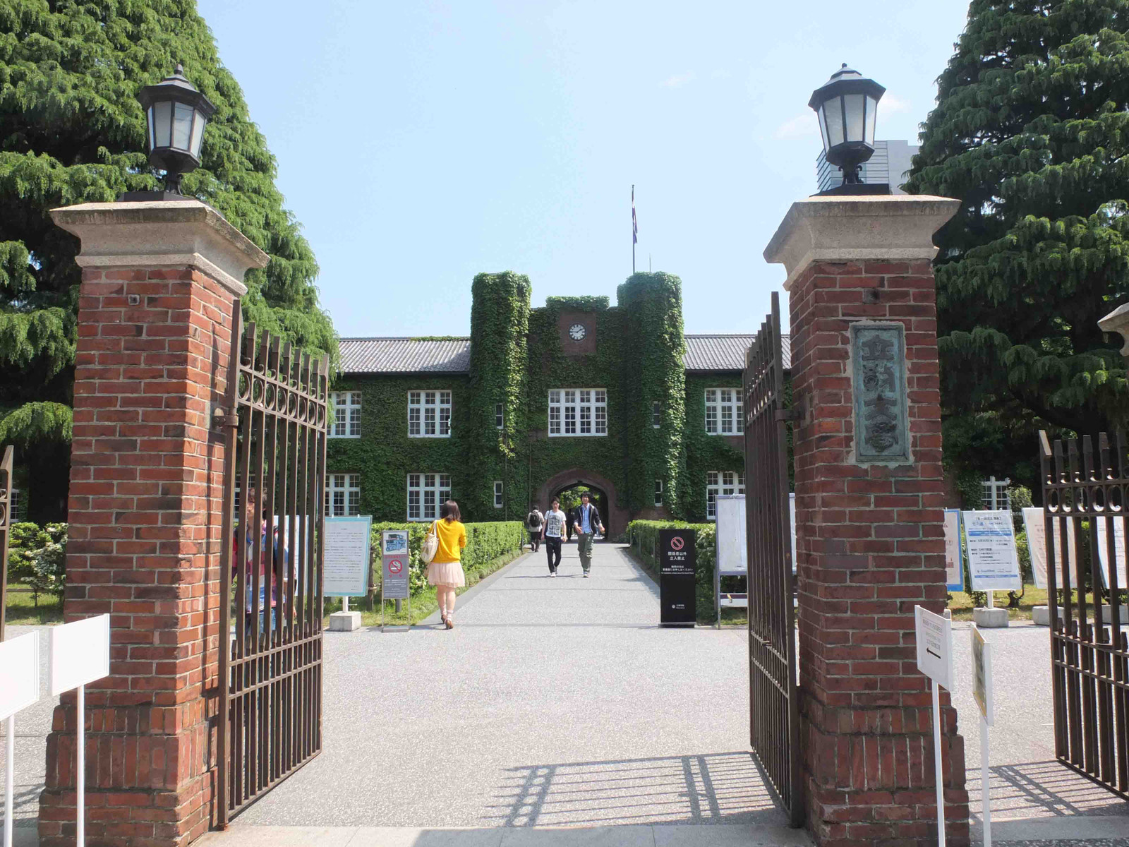 goukaku-lab_2015-06-24_10-58-23.jpg
