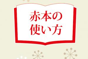 goukaku-lab_2015-09-06_02-34-53.png