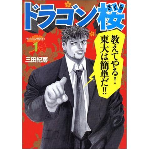 goukaku-suppli_2015-09-23_08-33-45.jpg