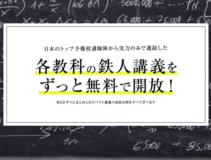 goukaku-suppli_2015-12-19_08-50-41.png