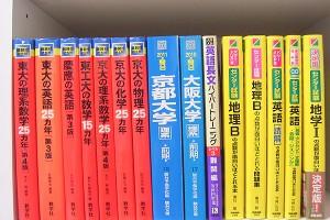 goukaku-suppli_2015-12-25_14-48-58.jpg