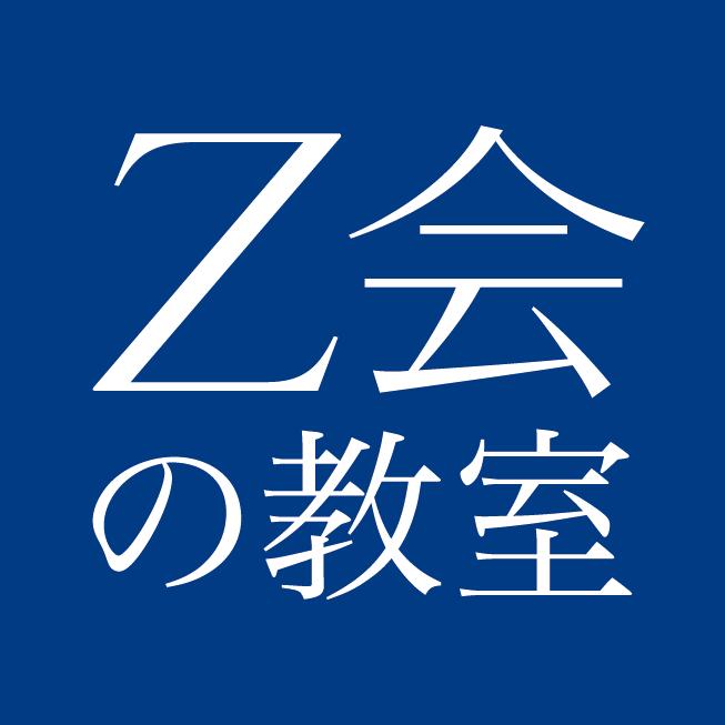 goukaku-suppli_2016-03-05_14-18-36.png
