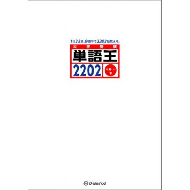 490163500X.jpg