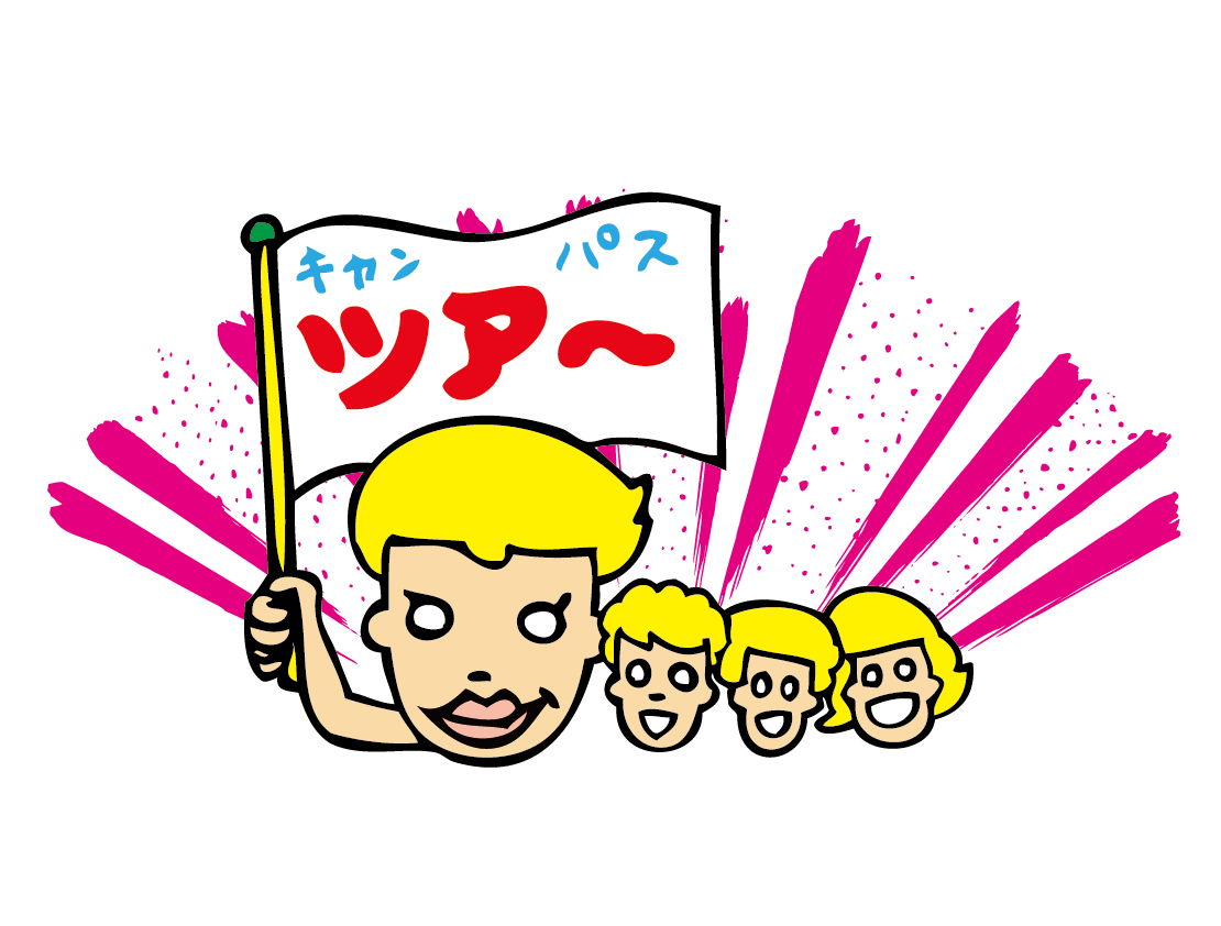 goukaku-lab_2015-06-18_07-40-49.png