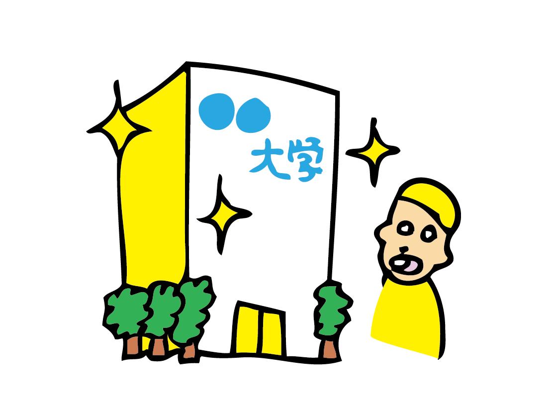 goukaku-lab_2015-06-18_07-47-48.png