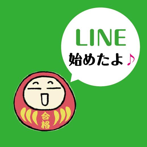 goukaku-lab_2015-06-22_06-28-12.png
