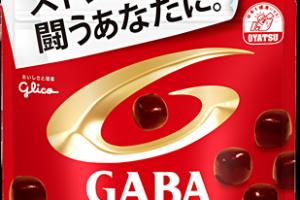 goukaku-lab_2015-06-23_03-22-10.png