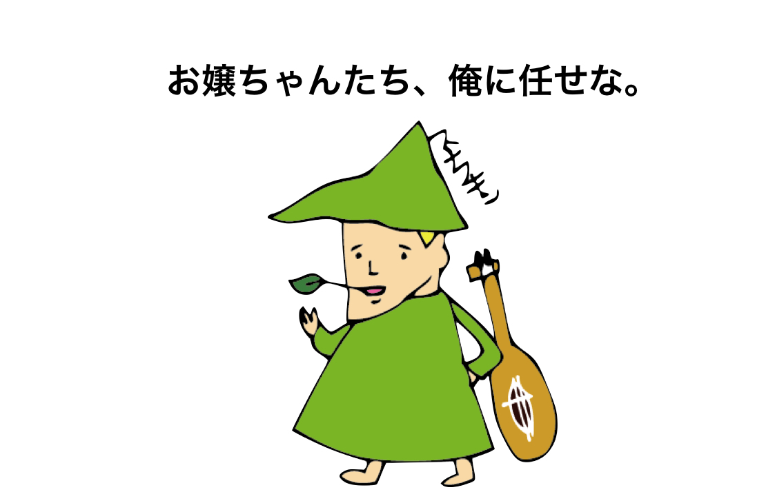 goukaku-lab_2015-07-17_15-12-39.jpg
