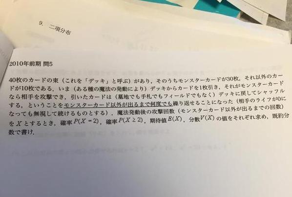 goukaku-lab_2015-07-25_08-36-06.jpg