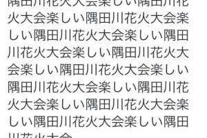 goukaku-lab_2015-07-25_09-07-43.jpg