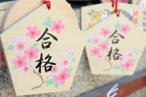 goukaku-lab_2015-08-14_14-52-29.jpg