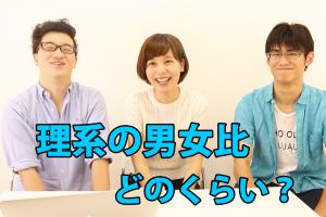 goukaku-lab_2015-08-19_09-52-54.png