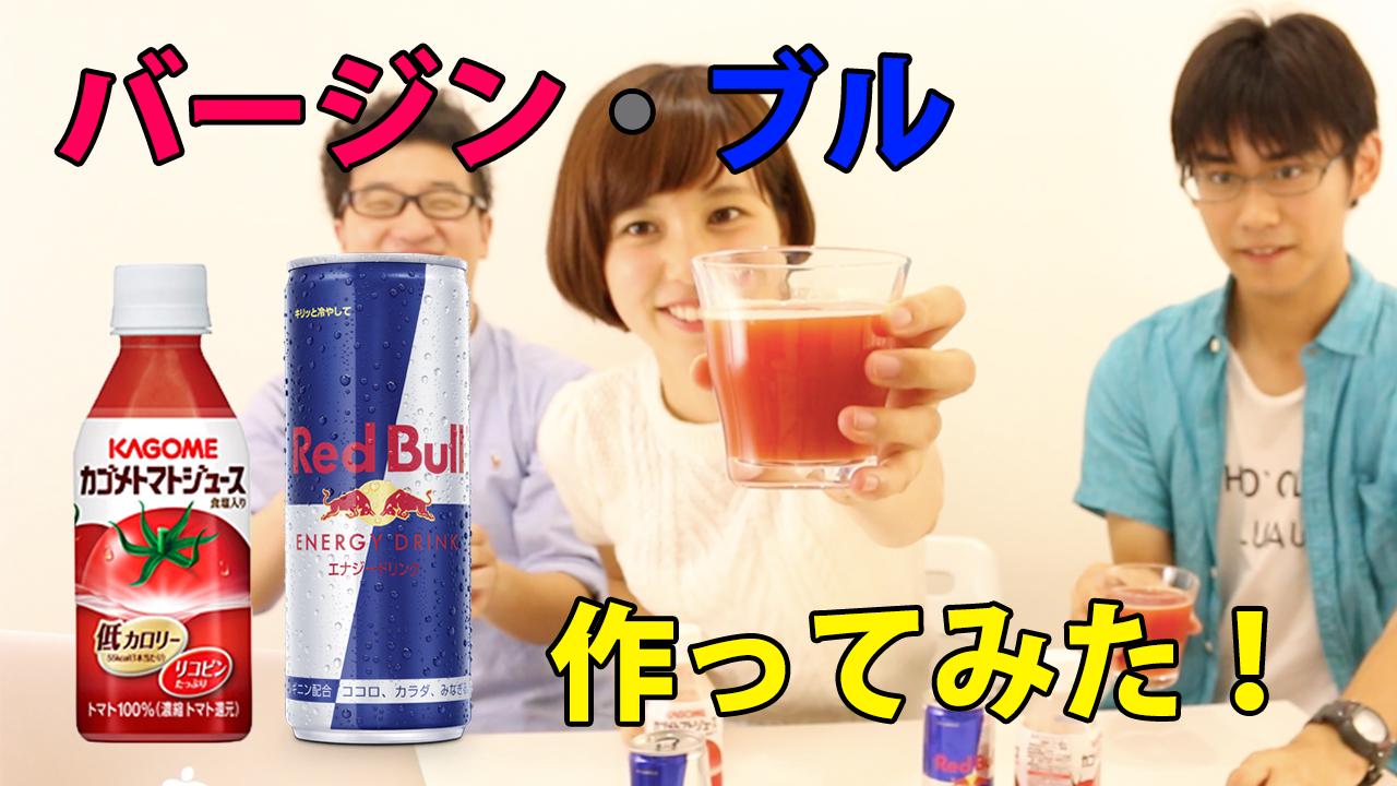 goukaku-lab_2015-08-22_10-55-34.png