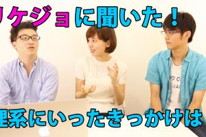 goukaku-lab_2015-08-25_09-34-15.png