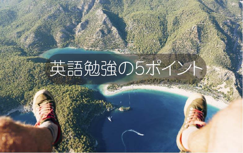 goukaku-lab_2015-08-28_10-08-42.jpg