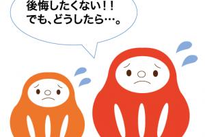 goukaku-lab_2015-09-06_03-00-33.png