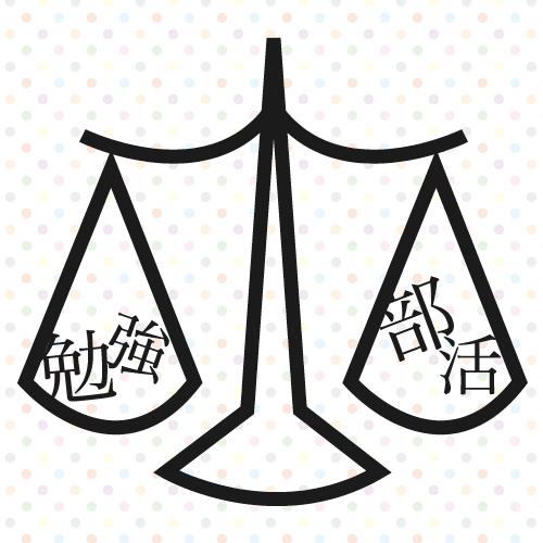 goukaku-lab_2015-09-06_03-00-47.png