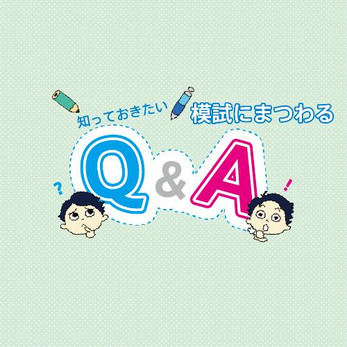 goukaku-lab_2015-09-06_05-31-53.png