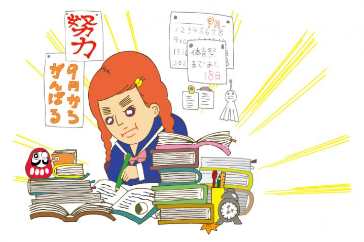 goukaku-lab_2015-09-06_11-03-23.png