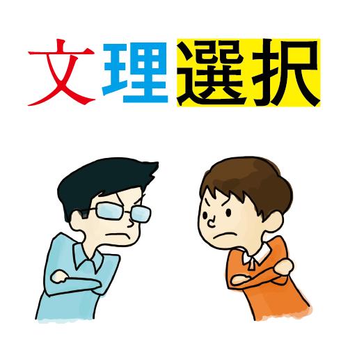 goukaku-lab_2015-09-10_08-18-21.png