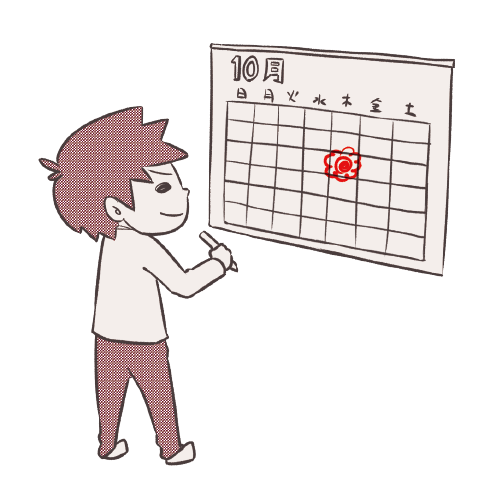 goukaku-lab_2015-09-10_08-28-31.png