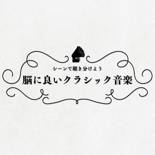 goukaku-lab_2015-09-10_08-31-05.png
