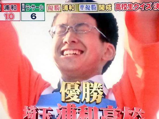 goukaku-suppli_2015-09-14_02-34-21.jpg