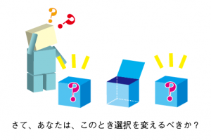goukaku-suppli_2015-09-26_08-44-12.png