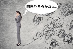goukaku-suppli_2015-10-09_08-34-30.png