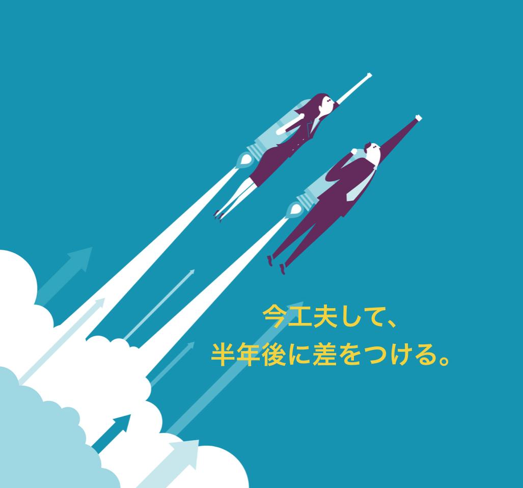 goukaku-suppli_2015-10-12_08-51-00.png