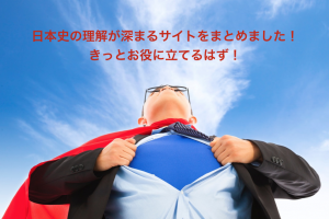 goukaku-suppli_2015-10-15_08-01-20.png