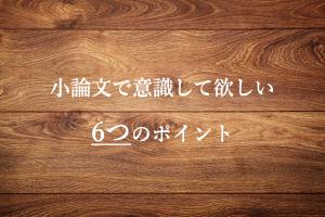 goukaku-suppli_2015-10-19_01-01-15.png