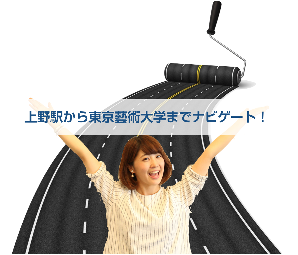 goukaku-suppli_2015-10-20_18-39-07.png