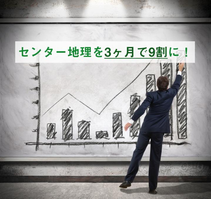 goukaku-suppli_2015-10-20_19-44-07.png