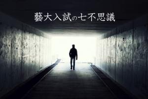 goukaku-suppli_2015-10-20_20-34-53.png
