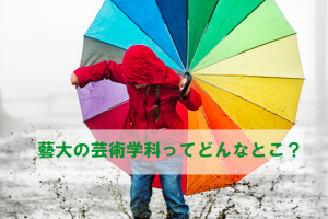 goukaku-suppli_2015-10-22_04-16-51.png