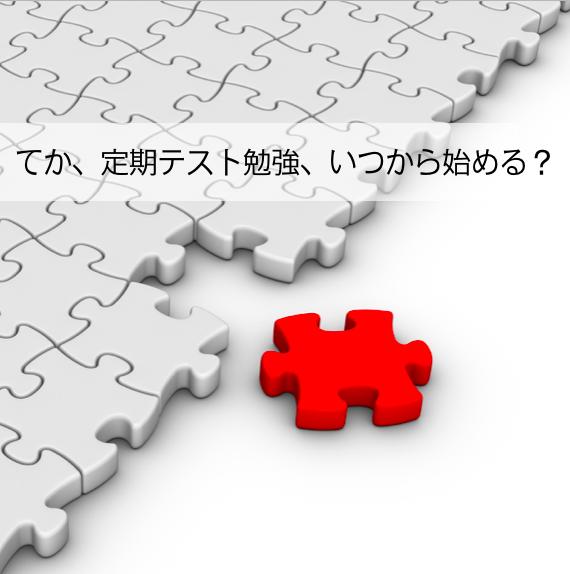 goukaku-suppli_2015-10-26_01-05-33.png