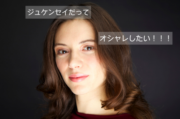 goukaku-suppli_2015-10-26_02-21-56.png