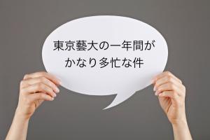goukaku-suppli_2015-10-29_00-57-36.png