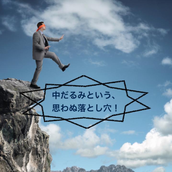 goukaku-suppli_2015-10-29_01-02-49.png